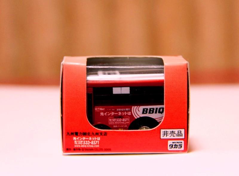 BBIQバス bk002.jpg