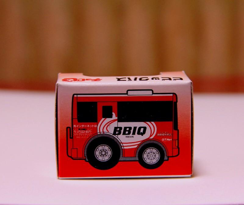 BBIQバスbk 003.jpg