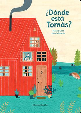 トマスはどこ?