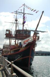 海賊船サンタマリア号