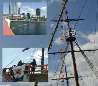 船内の風景