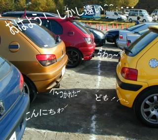 フランス車達の愚痴