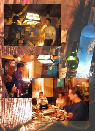 2007年 グランディールの新年会