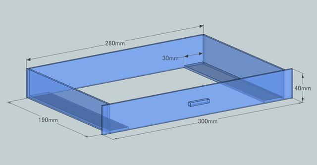 ウールボックスの設計図の引き出し部分 寸法もあり