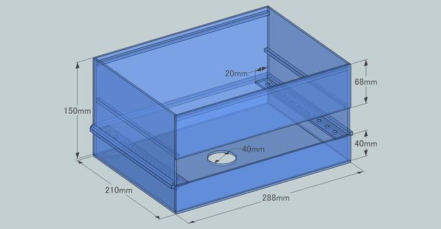 引き出し式ウールボックスの自作のための設計図 寸法もあり