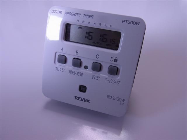 デジタルプログラムタイマー� ホワイトPT50DW