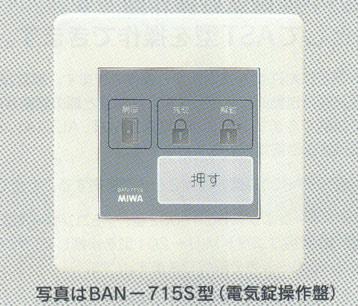 MIWA BAN-715S