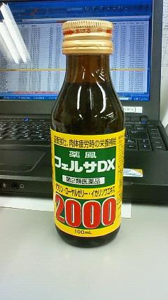 201004092209000.jpg