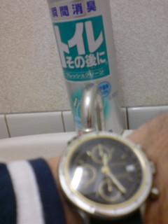 20111231002107.jpg