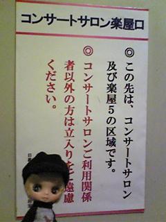 Image1097.jpg