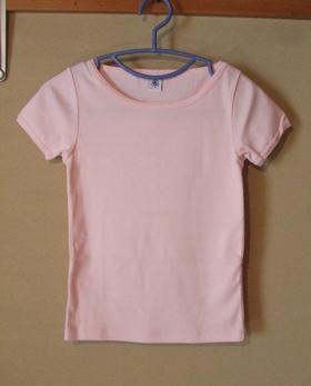 PB ピンク半袖Tシャツ