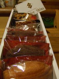 cake(shima)