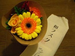 成田桂さん 1er