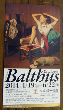 Balthus-1