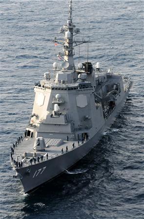 海上自衛隊のイージス護衛艦「あたご」