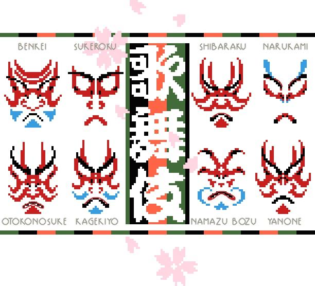 kabuki3