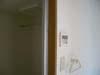 これは浴室乾燥機のスイッチです。