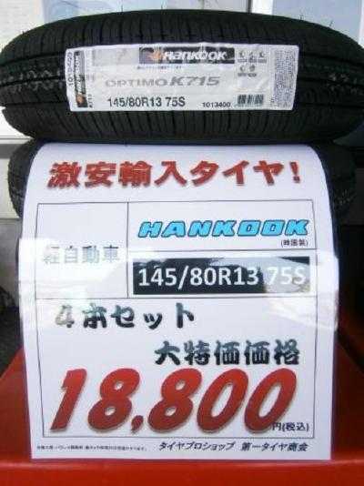 p5180513_3.jpg