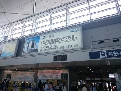 DSC_3168.JPG