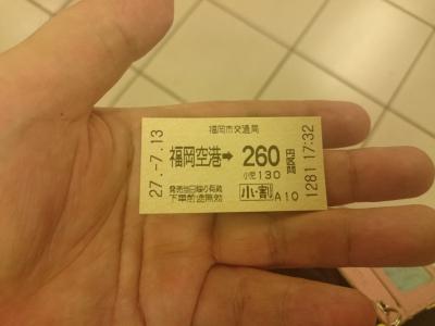 DSC_3376.JPG