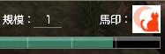 規模1デスヨ