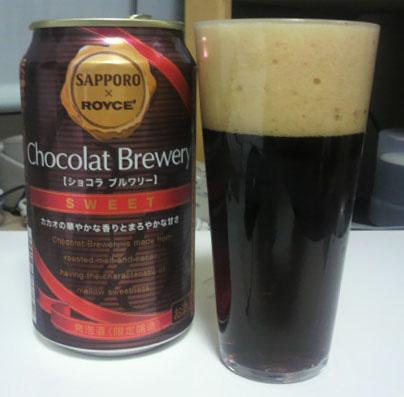 チョコビール2