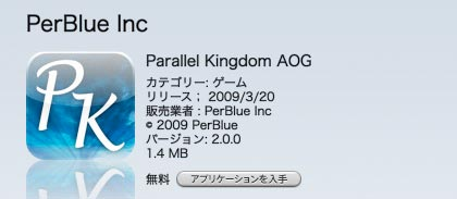 Parallel Kingdom