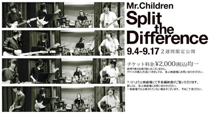 Mr.Children - Split The Difference