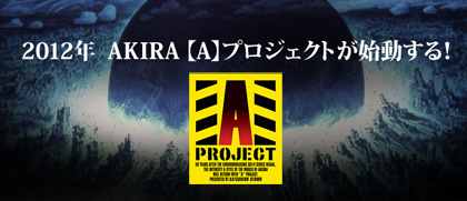 A-PROJECT