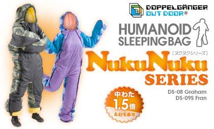 humanoidsleepingbag