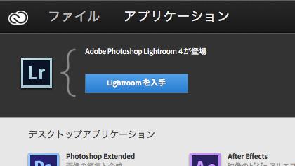adobe lightroom