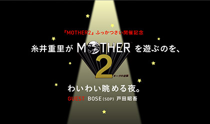 1101 mother2