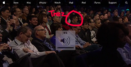 Apple Special Event - Spring Forward trent reznor
