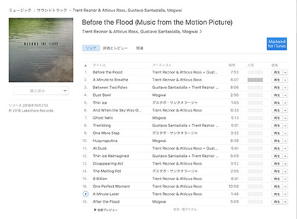 Before The Flood Soundtrack