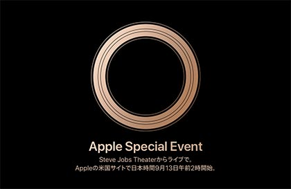 Apple Special Event 2018 Gather round