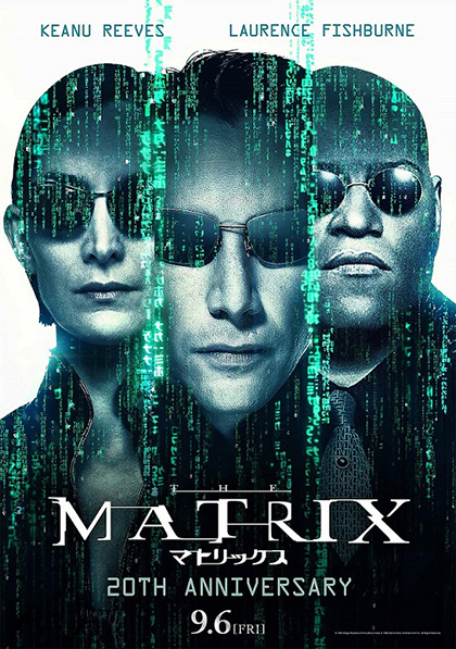matrix20th