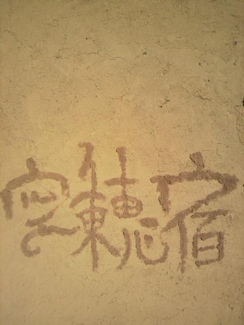 2012091807220001.jpg