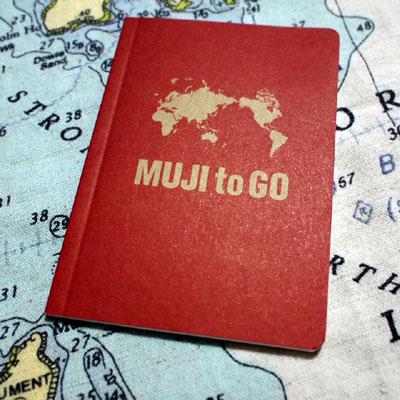 トラベラーズノート traveler's notebook パスポートサイズ リフィル 2冊パック 無罫 ムケイ 003 14315006