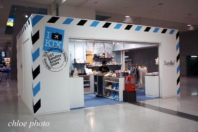 official photos 086af f2da9 関空のステキなショップ♪   旅とカメラと×××