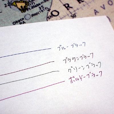 P1013627.jpg