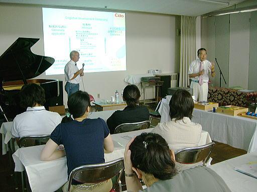 専門 学院 神戸 こども 総合 [mixi]神戸こども総合専門学院