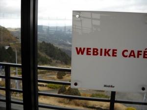 webike cafe