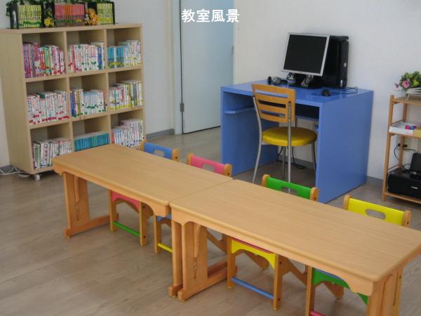 名古屋幼児教室
