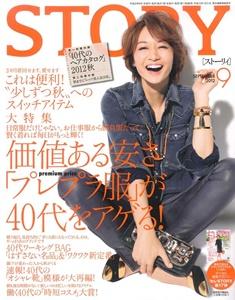 たま子のつぶやき たま子のつぶやき ファッション雑誌も
