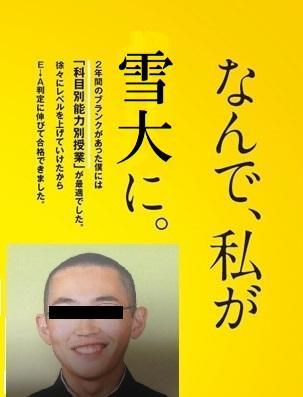 18_poster_main - コピー - コピー.jpg