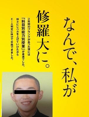 18_poster_main - コピー.jpg