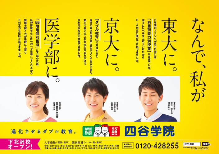 18_poster_main.jpg