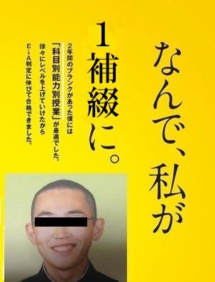 18_poster_main - コピー - コピー (3) - コピー.jpg