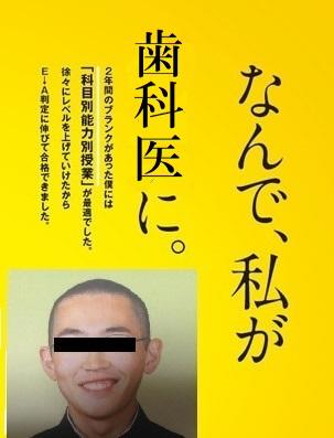 18_poster_main - コピー - コピー (3).jpg