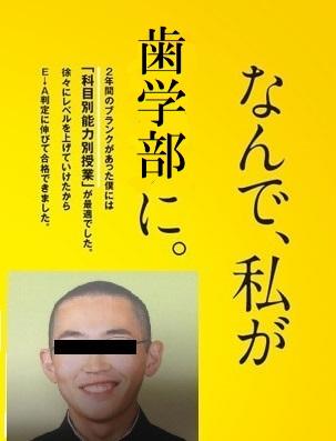18_poster_main - コピー - コピー (4) - コピー.jpg